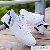 日版小白鞋休閑帆布鞋冬季男鞋秋季鞋男士板鞋【千尋之旅】