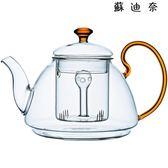耐高溫玻璃茶壺煮茶壺大容量泡茶壺