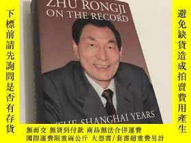 二手書博民逛書店Zhu罕見Rongji On the Record 1987-1