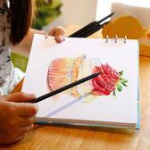 全館83折活頁空白本 學生速寫紙 馬克筆專用素描本 油性彩鉛水彩紙畫本 手繪小清新