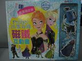 【書寶二手書T6/少年童書_JFG】看圖讀故事-磁鐵互動書 冰雪奇緣