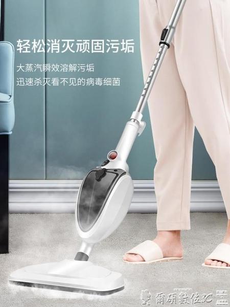 電動拖把 薇婭推薦高溫蒸汽拖把家用白非無線電動多功能吸塵器二合一 LX爾碩 交換禮物