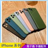 鏡頭防護液態殼 iPhone SE2 XS Max XR i7 i8 plus 手機殼 糖果色素殼 全包邊防摔 保護殼保護套 磨砂殼