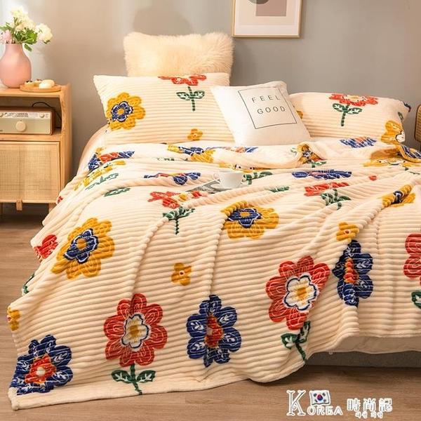 加厚毛毯被子羊羔絨毯子春秋保暖雙人法蘭絨學生辦公室午睡小毛毯 Korea時尚記