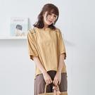 【慢。生活】雙肩刺繡棉麻上衣-F 20396 FREE黃色