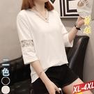 棉花邊領蕾絲袖純色上衣(2色) XL-4XL【495299W】【現+預】-流行前線-