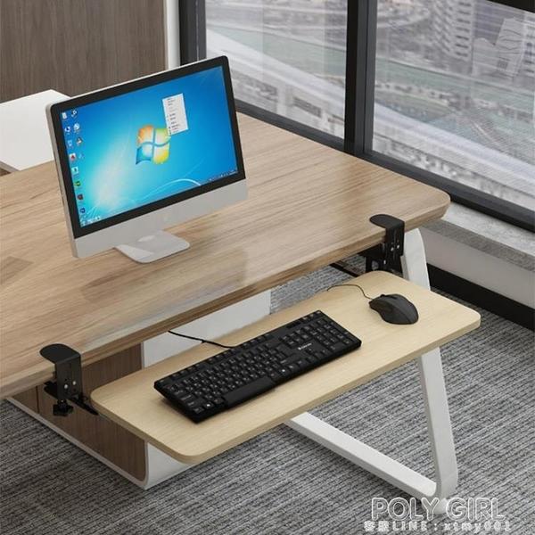 筆記本臺式電腦桌面辦公延長板免打孔易安裝鍵盤拓展支架家用辦公 ATF 夏季新品