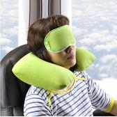 U型枕旅行枕飛機靠枕充氣便攜護頸枕U形U型枕【聖誕交換禮物 85折下殺】