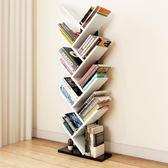 雙十二狂歡購樹形書架簡約現代客廳簡易落地書架置物架