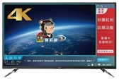 禾聯 HERAN 50吋4K聯網LED液晶電視 HD-50UDF28(免運費)
