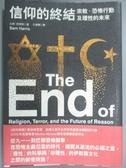 【書寶二手書T2/社會_KRQ】信仰的終結-宗教、恐怖行動及理性的未來_山姆.哈里斯