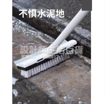 清潔刷 衛生間刷地刷子瓷磚清潔浴室廁所牆面兩用地刷洗地板長柄硬毛神器 NMS設計師生活百貨