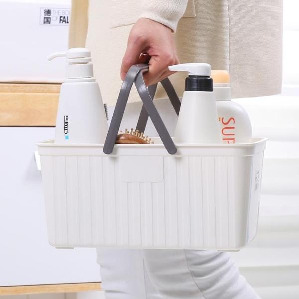手提式洗漱用品洗澡籃子洗浴籃浴室籃塑料桌面收納籃置物籃洗浴筐