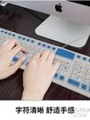 防水折疊鍵盤便攜軟鍵盤靜音女生可愛有線硅膠小鍵盤游戲筆記YJT 【快速出貨】