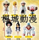 楓城動漫海賊王航海王WCF新劇場版GOLD7款白衣海賊手辦