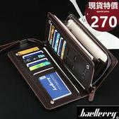 皮夾 優質大容量多功能拉鍊長夾 手機包 ww003 寶來小舖【現貨販售】