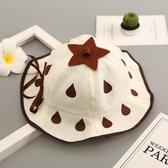 韓版可愛寶寶帽子女嬰幼兒童遮陽帽草莓盆帽公主帽子春夏季漁夫帽 芊惠衣屋