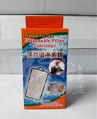 PF240 CB 過濾棉插卡 清除水質 去除臭味 2入一盒