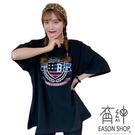 EASON SHOP(GW6891)實拍繽紛撞色學院風LOGO字母寬鬆短袖七分袖素色棉T恤裙印花長版OVERSIZE落肩
