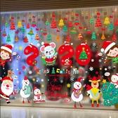 圣誕裝飾品商場店鋪幼兒園布置櫥窗玻璃圣誕節貼紙場景布置墻貼畫【快速出貨】