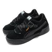Puma 休閒鞋 Cali Tyakasha 黑 全黑 女鞋 運動鞋 聯名 【PUMP306】 37012801