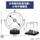 牛頓擺球永動機儀磁懸浮混沌小擺件