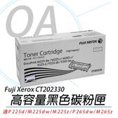【高士資訊】FUJI XEROX 富士全錄 CT202330 原廠原裝 高容量 黑色 碳粉匣