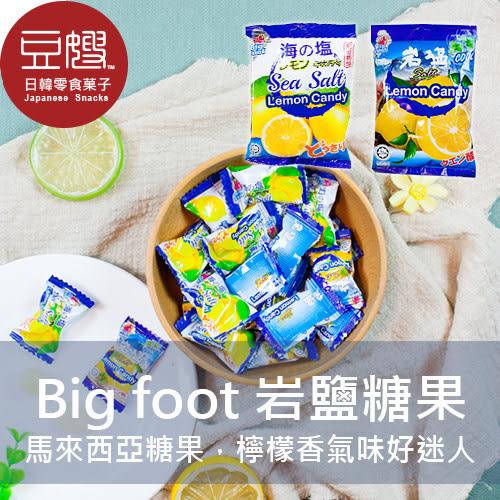 【豆嫂】馬來西亞零食 Big Foot 岩鹽檸檬糖(薄荷/海鹽)