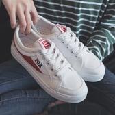 休閒鞋 2020新款 小白鞋 韓版 百搭 布鞋 休閒 潮流 夏季 男鞋 透氣 低筒 帆布 潮鞋