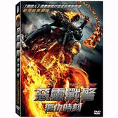 惡靈戰警:復仇時刻DVD