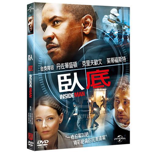 臥底 DVD  (os shop)