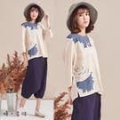 波紋剪片拼貼棉麻上衣(2色)-F【慢。生活】