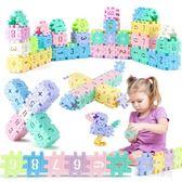 兒童玩具3-6周歲益智力拼圖積木 YX2951『miss洛羽』