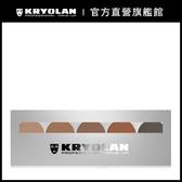 KRYOLAN歌劇魅影 3D立體五色眉粉7.5g