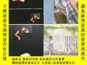 二手書博民逛書店罕見洪欣32開早期彩頁,2頁4版Y440648