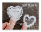 心動小羊^^透明蕾絲8貼(每貼尺寸3.5cm*3.75cm)手工皂貼紙布丁貼紙烘焙袋定制封口貼熱賣款
