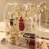 桌面梳妝臺置物架化妝品收納盒透明口紅大容量【雲木雜貨】
