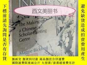 二手書博民逛書店【罕見】1996年版 Ink Plum: The Making