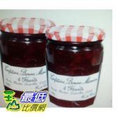 [COSCO代購]  促銷至10月19日 Bonne Maman 綜合莓 果醬 750公克 (2入) _W209858