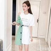 假兩件洋裝 條紋拼接假兩件連衣裙夏季新款寬鬆顯瘦中長款露肩T恤裙 QQ6014『樂愛居家館』