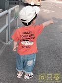 男童T恤洋氣夏裝2019新款小童寶寶純棉短袖t恤女童嬰兒夏季上衣潮