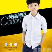 男童白襯衫長袖男孩襯衣短袖節目演出服純棉春裝純白色襯衣中大童 至簡元素