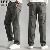 JEEP/吉普春季新款男士工裝褲寬鬆大碼戶外多口袋直筒休閑褲子男【快速出貨】