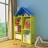 創意環保書架現代簡約置物架兒童繪本架學生讀書角幼兒園儲物櫃 【全館免運】