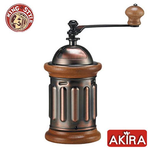 金時代書香咖啡 AKIRA 手搖磨豆機  A-3