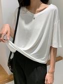 夏季垂感冰絲薄款莫代爾T恤女小眾設計感V領短袖白色鎖骨打底上衣 嬡孕哺 免運