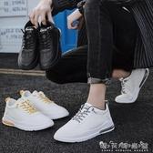 低幫學生板鞋男夏季新款休閒防臭百搭夏白色鞋透氣運動小白鞋 雙十二全館免運