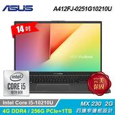 【ASUS 華碩】VivoBook 14 A412FJ-0251G10210U 14吋筆電 灰色