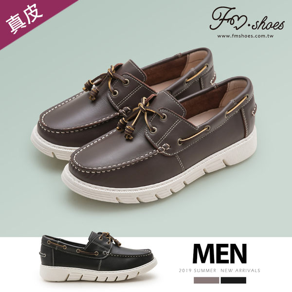休閒鞋.真牛皮綁帶帆船鞋(黑、咖)-Men-FM時尚美鞋-Collection.Summer