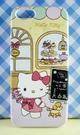 【震撼精品百貨】Hello Kitty 凱蒂貓~HELLO KITTY iPhone5手機殼-點心店